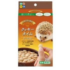 Hipet/ハイペット  ハリネズミのおやつ クッキータイム チーズ入り 20g