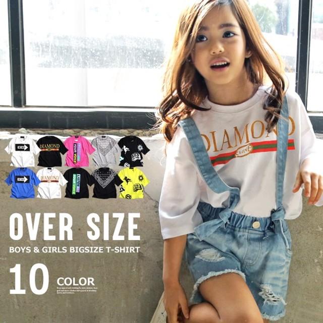 72a6e330a5f2e 夏物新作 韓国子供服 キッズ Tシャツ 10カラー オーバーサイズ 半袖T ...