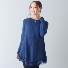 ジュノア JUNOAH 裾レースAラインニットチュニック/トップス/セーター/長袖/春夏秋冬 (ブルー)