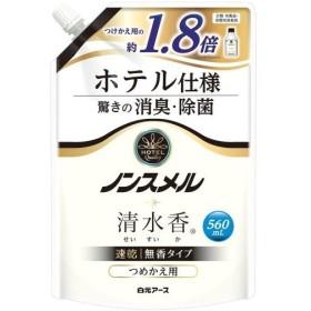 ノンスメル清水香 衣類・布製品・空間用スプレー 無香料 詰替パウチ ( 560mL )/ ノンスメル