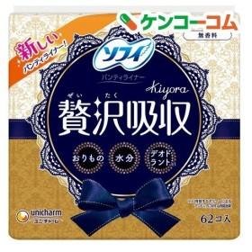 ソフィ Kiyora 贅沢吸収 無香料 ( 62枚入 )/ ソフィ