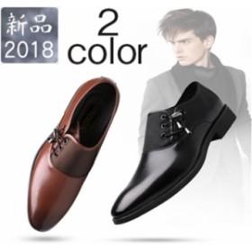 ビジネスシューズ メンズ PU レザー 革靴 プレーントゥ レースアップシューズ 紳士靴 靴 シューズ おしゃれ フォーマル