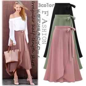 ラップ風Aラインスカート♪全3色。ウエストリボン付き。春はやっぱりトレンチスカート インスタでも話題 \#トレンチスカート/ 】 韓国ファッション 送料無料