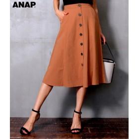 【セール開催中】ANAP(アナップ)前ボタンフレアスカート