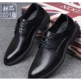 ビジネスシューズ メンズ PU レザー 革靴 プレーントゥ レースアップシューズ 紳士靴 ローファー 靴 シークレットシューズ おしゃれ
