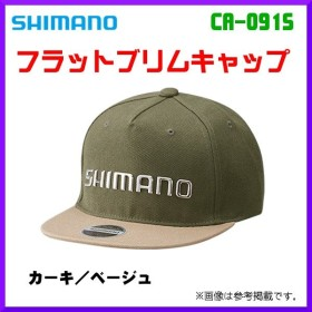 シマノ  フラットブリムキャップ  CA-091S  カーキ/ベージュ  フリー  ( 2019年 3月新製品 )
