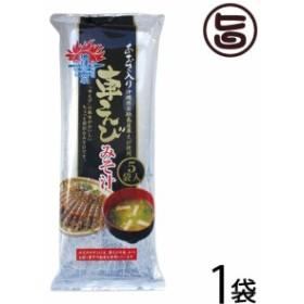 車えび みそ汁 あおさ入り 5袋入り×1P 沖縄土産 沖縄 土産 味噌汁  送料無料