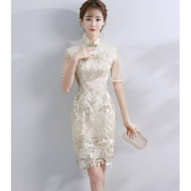 パーティードレス ワンピース ひざ上丈 刺繍 レース 袖あり チャイナ風 お呼ばれ 結婚式 二次会 披露宴 韓国 オルチャン