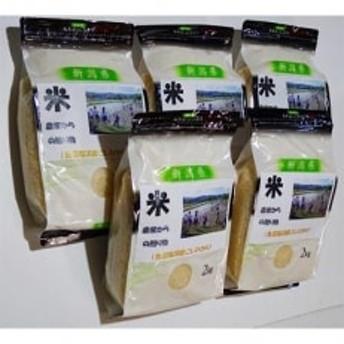 南魚沼産(しおざわ)こしひかり 栽培期間中農薬を8割減らして育てたお米 精米10kg(2kg×5袋)