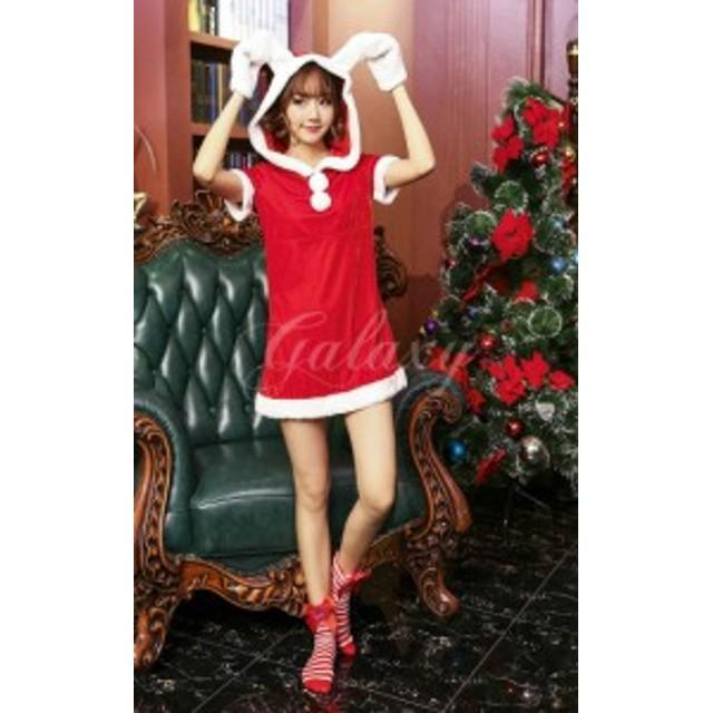 4fac372675c99 クリスマス サンタ サンタクロース 可愛い セクシー コスプレ衣装 SDZ730(sdz730)