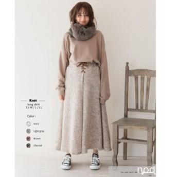 ニットスカート タック フレアー ロング 秋冬 大きいサイズ 編み上げリボン ウエストゴム S M L LL XL
