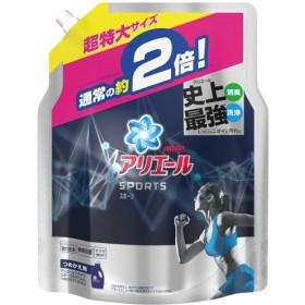 アリエール 洗濯洗剤 液体 プラチナスポーツ 詰め替え 超特大 (1.34kg)