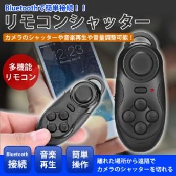 iPhone Android 多機能リモコン カメラや音量調整等リモートコントロールが可能