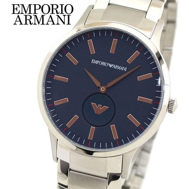 promo code b4195 4f3fa 先着500円OFFクーポン EMPORIO ARMANI エンポリオアルマーニ ...