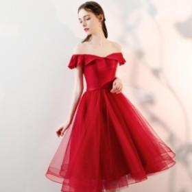チュール 豪華 ウエディングドレス ロングドレス ドレス 花嫁 贅沢 二次会 結婚式 お呼ばれ オフショルダー