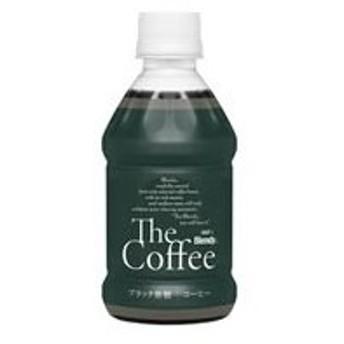AGF/ブレンディボトルコーヒー ザ・コーヒー 280ml