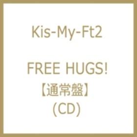 Kis-My-Ft2/Free Hugs!