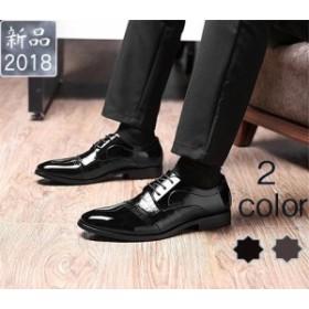 ビジネスシューズ メンズ PU レザー 革靴 プレーントゥ レースアップシューズ 紳士靴 ローファー 靴 シューズ おしゃれ フォーマル