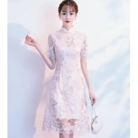 パーティードレス ワンピース チャイナ風 透け感 レース 刺繍 花柄 フレア 上品 お呼ばれ 結婚式 二次会 披露宴 韓国 オルチャン