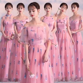パーティードレス ロングドレス 結婚式 20代 30代 大人 フォーマルドレス レディース 大きいサイズ ブライズメイド 韓国 披露宴