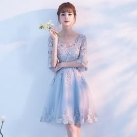 パーティードレス 結婚式 二次会 ワンピース 結婚式ドレス お呼ばれワンピース 20代 30代 40代 フラワーレース バックレス 五分袖