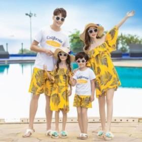 親子ペアルック キッズ 家族 ファミリーお揃い 夏 海 旅行 女の子 ワンピース 男の子 アロハシャツ パンツ 上下セット 子供