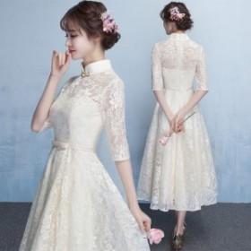 パーティードレス 結婚式二次会 ワンピース 結婚式ドレス お呼ばれワンピース 20代30代40代 ミドルウエスト 5スリーブ