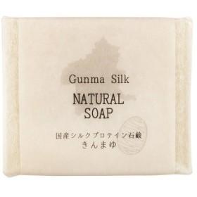 BN 国産シルクプロテイン石鹸 きんまゆ SKS-04 ( 70g )/ ビー・エヌ