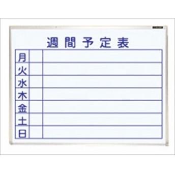 Nakabayashi ホーロー月予定ホワイトボード ホ-WM-U152T 610x460mm 縦書き