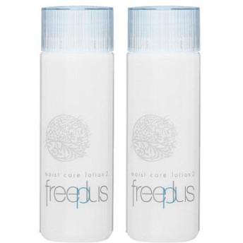 【セット】カネボウ フリープラス freeplus モイストケアローション 2 130mL 2個セット 化粧水・ローション