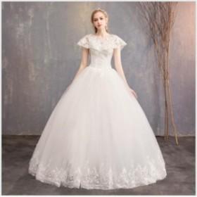 ファション ウェディングドレス 優雅 袖なし パーティドレス ロングドレス フェミニン 披露宴 結婚式 二次会 韓国風 着痩せ 編み上げ