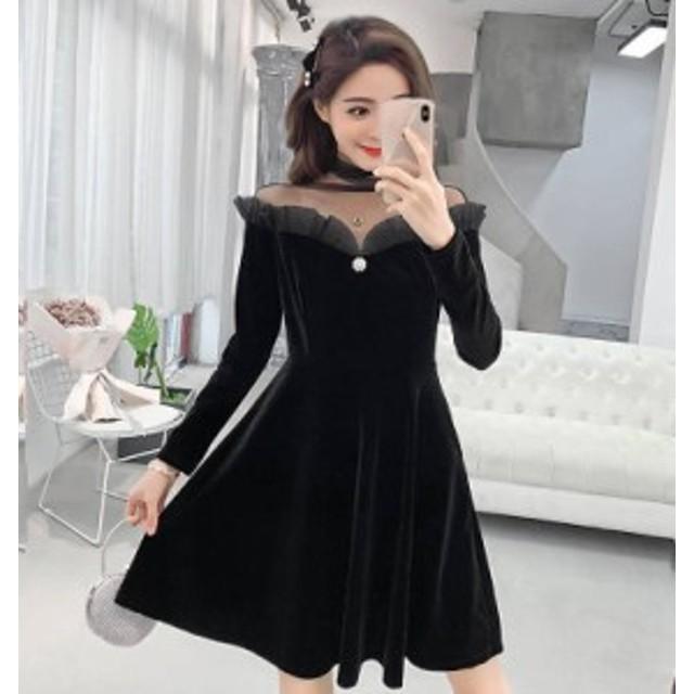 韓国 ファッション レディース ワンピース パーティードレス ベルベット オフショルダー フリル ミニ丈 シースルー お呼ばれ 二次会 結婚