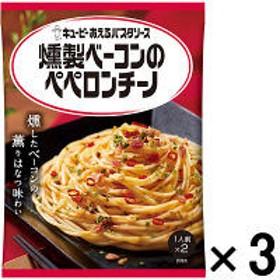 キユーピー あえるパスタソース 燻製ベーコンのペペロンチーノ 1セット(3個)