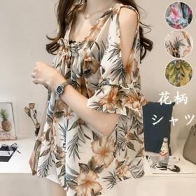 ★2019の最新作/送料無料高品質可愛い韓国風ファッション/淑女ブラウス/体型カバーにぴったり /夏使用