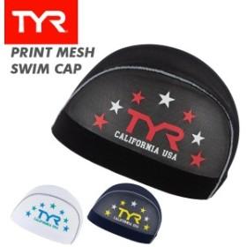 (パケット便200円可能)TYR(ティア) PRINT MESH SWIM CAP LCMM19 (水泳/スイムキャップ/帽子/メッシュ)