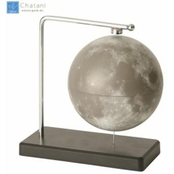 茶谷産業 Fun Science フローティング月球儀 866-201