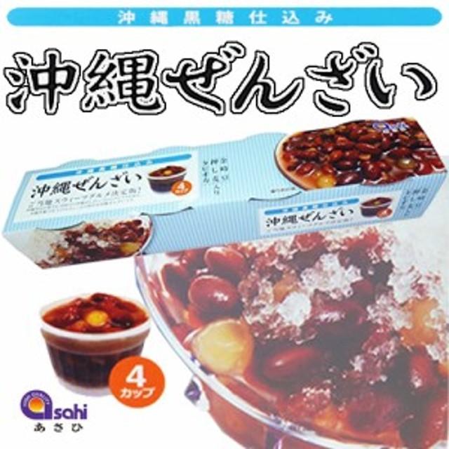 沖縄黒糖ぜんざい 360g(90g×4カップ)×1個 沖縄 定番 土産  送料無料