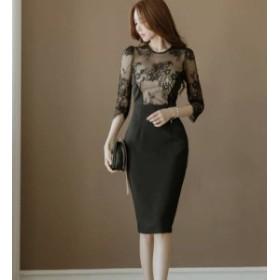 オルチャン 韓国 ファッション パーティードレス タイト ワンピース ひざ丈 袖あり セクシー レース透け感 エレガント お呼ばれ 結婚式