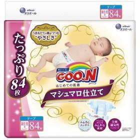 GOON(グーン)はじめての肌着マシュマロ仕立て新生児用84枚(お誕生-5000g) 男女共用(おむつ)