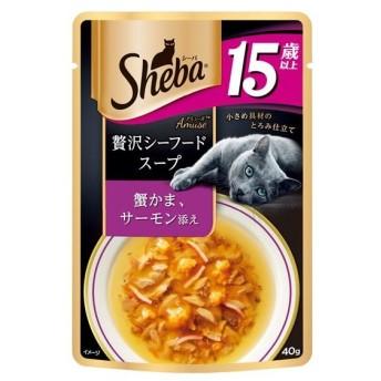 (まとめ)シーバ アミューズ 15歳以上 贅沢シーフードスープ 蟹かま、サーモン添え 40g〔×96セット〕〔ペット用品・猫用フード〕