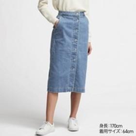 デニムフロントボタンミディスカート(丈標準75~77cm)
