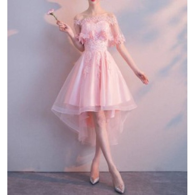 2Way パーティードレス ストラップレスドレス フィッシュテール ひざ丈 お呼ばれ 二次会 成人式 発表会 披露宴 結婚式 韓国 オルチャン