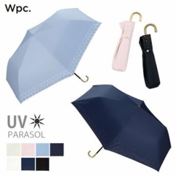 wpc パラソル 日傘 雨傘 折り畳み傘 晴雨兼用 シンプル レイン 送料無料 WP801 アミアミ あみあみ amiami