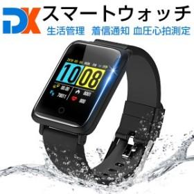 「父の日プレゼント」スマートウォッチ 血圧計 心拍計 IP67防水 USB式 日本語 line 着信通知 睡眠検測 アラーム iphone対応 android対応