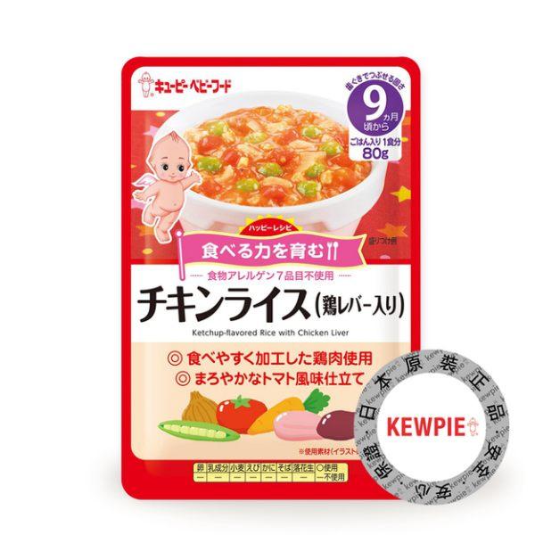 日本Kewpie 蔬菜雞肝粥隨行包 HA-18