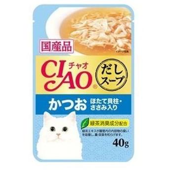 ds-2161887 (まとめ)CIAO だしスープ かつお ほたて貝柱・ささみ入り 40g IC-212【×96セット】【ペット用品・猫用フード】 (ds2161887)