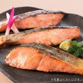北海道 佐藤水産 北海道天然鮭食べ比べ