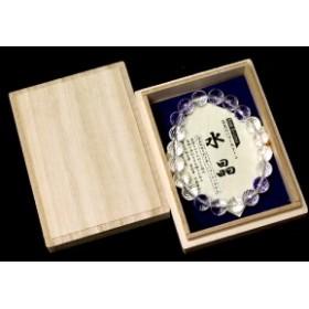 ブレスレット 天然水晶 128面カット (10mm玉)
