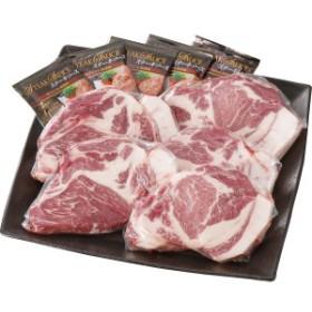 【送料無料】「イブ美豚」(猪豚肉) ステーキ(5枚)セット【代引不可】【ギフト館】【キャッシュレス5%還元】