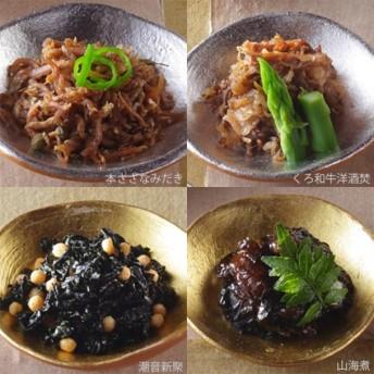 京都吉兆 吉兆の味詰合せ 4種